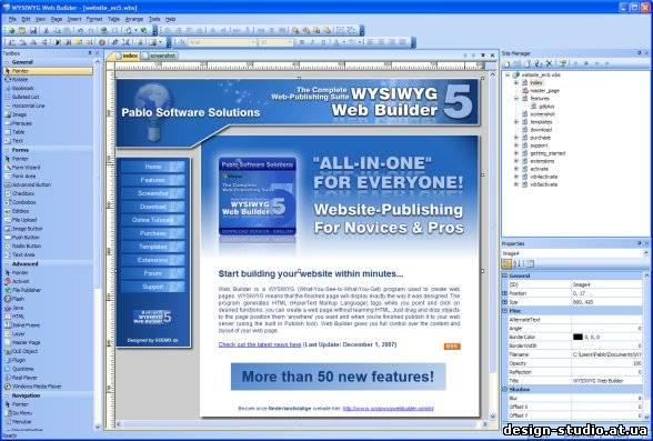 Программа создание web-сайтов бесплатный хостинг сайта с php и mysql