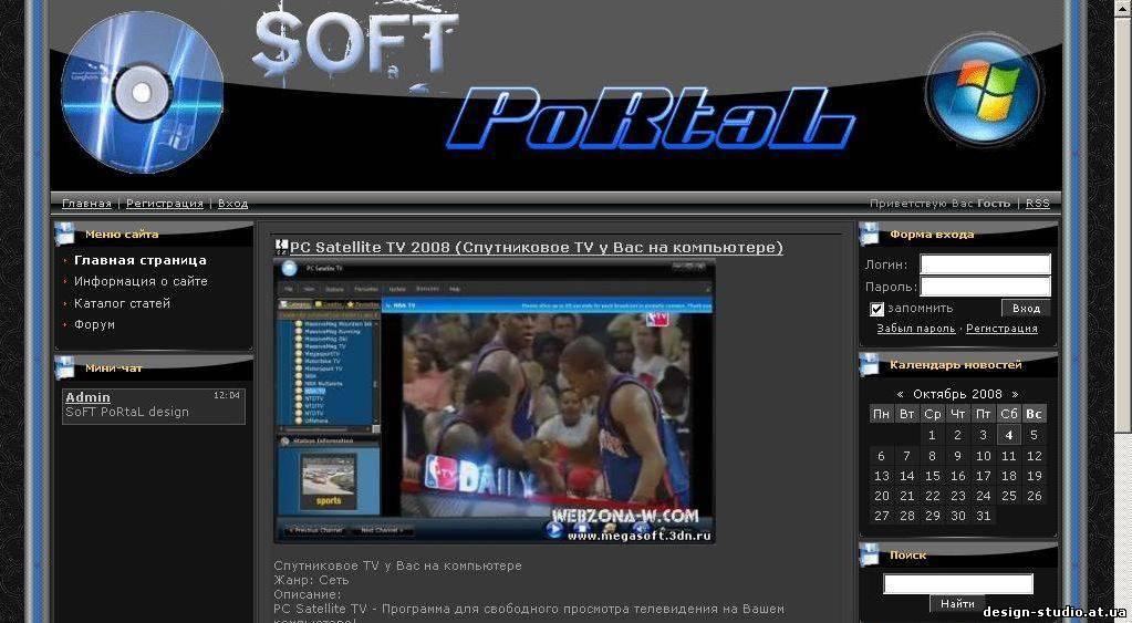 Шаблон Soft PorTaL для Ucoz.