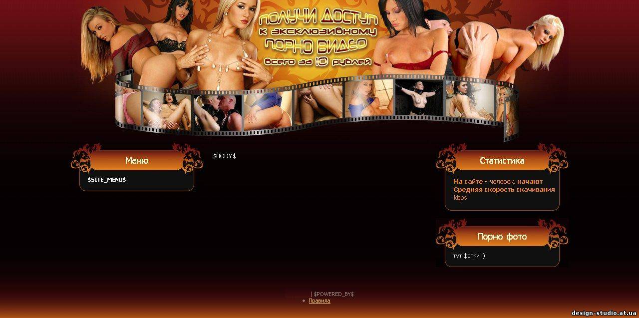 katalog-porno-zvezdi-foto